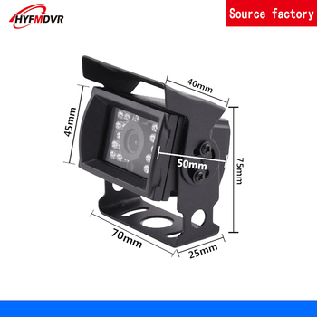 Factory wholesale semi trailer driving recorder special car camera AHD 3 inch metal square waterproof Russian market direct sale image