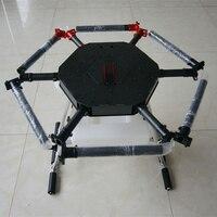 6 Axis 15KG 15L Agricultural Spraying unmanned RC drone empty carbon fiber frame Mist Agriculture Machine UAV frame
