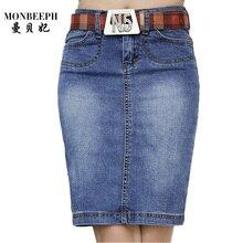 2017 European and American Style Women Jeans skinny Skirts Blue Girls Denim Short Skirts Female High Waist Ladies