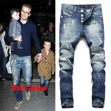 2017 New Arrival Fashion Balplein Brand Men Jeans  Washed Printed Jeans For Men Casual Pants Italian Designer Jeans Men!B982