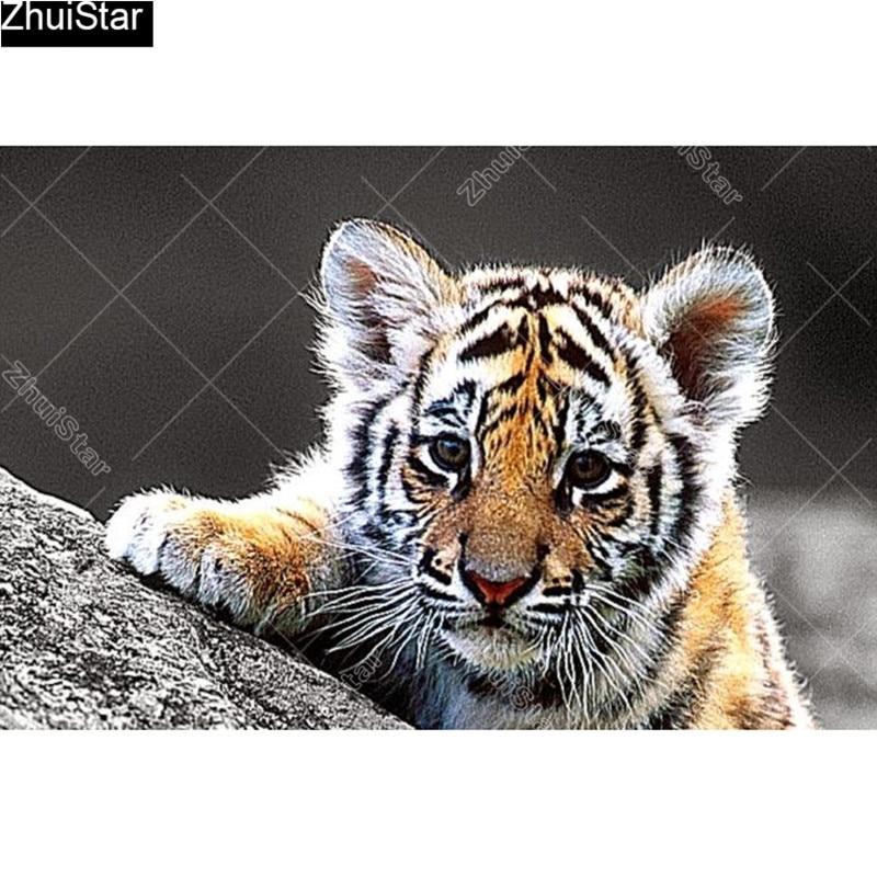 "Full Square 5D DIY Diamond Painting ""Little Tiger"