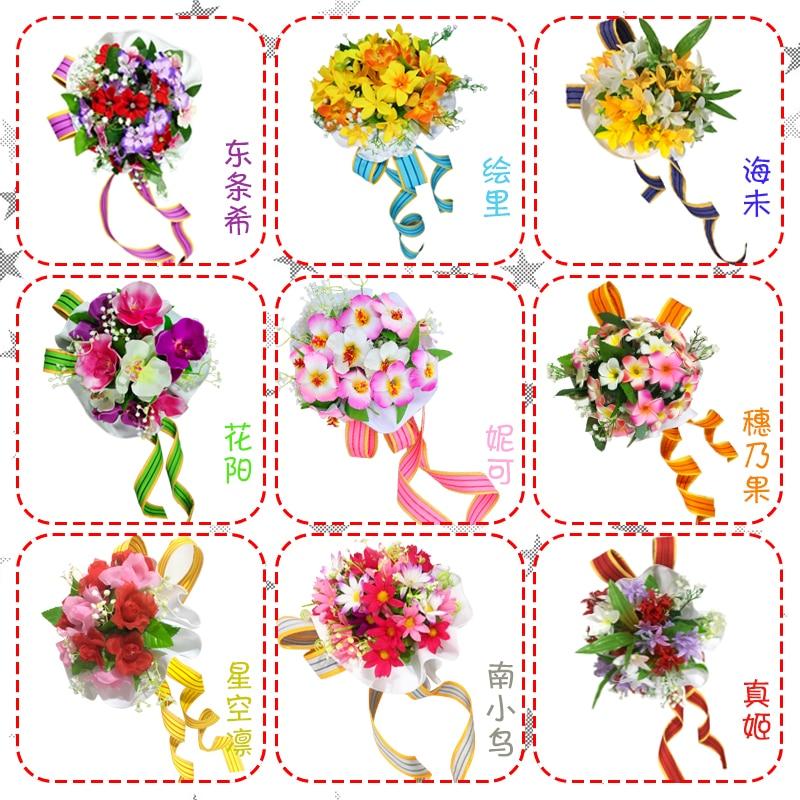 Anime Love Live Flower Bouquet Cosplay Costume Maki Yazawa Nico Tojo Nozomi Umi Eli Hand Tied Bouquet Ribbon For Party Show