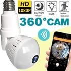 2MP 1080P 360 Degree Panoramic WIFI IP Camera 180 Degree Rotation Baby Monitor