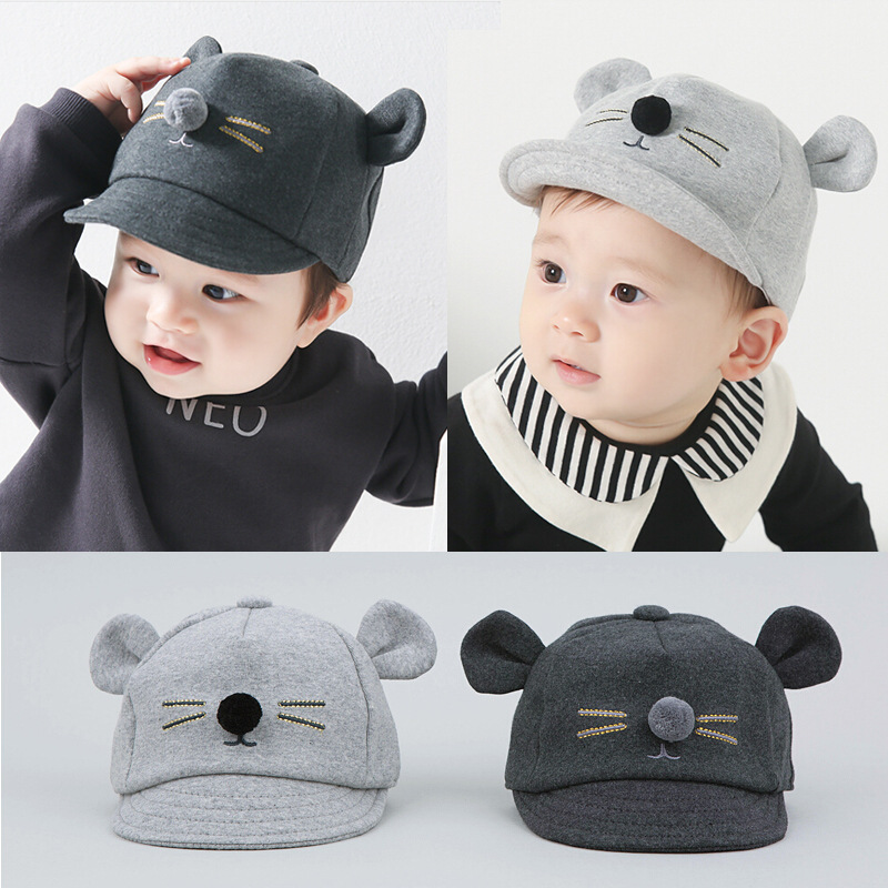 cute baby hats South Korea autumn and winter baby shade new hat boy and girl children 0-2 years old cartoon cat hat beanies cap