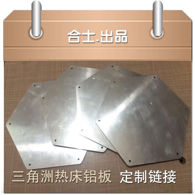 Horizon Elephant Kossel 3D printer accessories KOSSEL delta aluminum bed plate