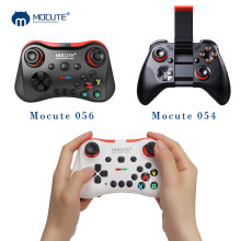 Remote Control Pad Promotion-Shop for Promotional Remote Control Pad