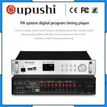 OUPUSHI MP-9914T amplificador De Áudio para o sincronismo sino da escola, música de fundo, a transmissão de paginação
