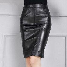 Women sheepskin slim hip skirt over-the-knee genuine leather
