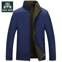 Nian AFS JEEP New Style Double Side Men's Casual Fleece Jacket,High Quality Man Stand Collar Two Side Waterproof fashion Jacket