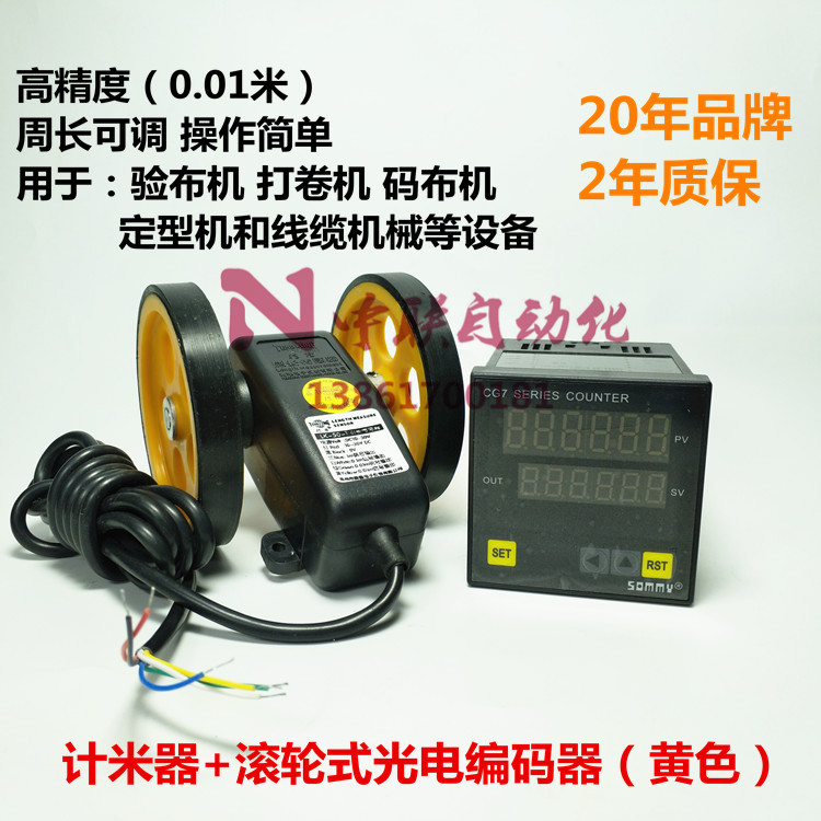 Intelligent Digital Display Electronic Counter 6 Position Roller Meter Meter CG4/7/8-RB60 Belt Alarm цена
