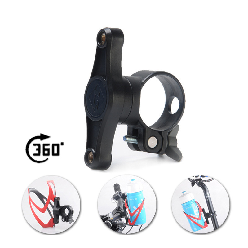 Bicycle Bottles Holder Adapter 360 Degree Rotation Bike Handlebar Kettle Rack Cage Water Cup Clamp Clip Mount Bracket RR7058 1
