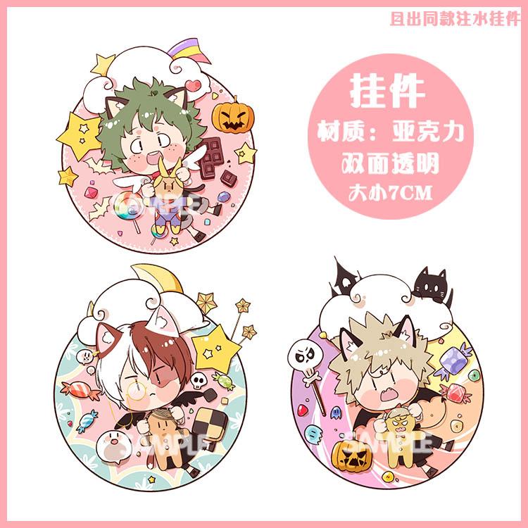 Anime My Hero Academia Todoroki Shoto Bakugou Katsuki Midoriya Izuku Keychain Cosplay Acrylic Figure Keyring Bag Pendant Charms