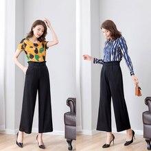 natural silk wide leg pants women 2019 summer autumn black r