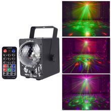LED Stage Light Disco Laser Light RGB Projector Light Voice Control Magic Ball Lamp For Dance Halls Discos Bars Party Home цена и фото