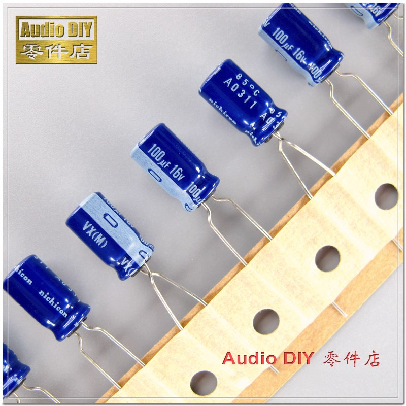 470uF 100V Nichicon VX Series Japan Low ESR Electrolytic Capacitors