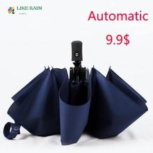 Как дождь бренд Бизнес Для мужчин автоматический зонт 2017 творческий ветрозащитный Нержавеющая Сталь Зонтик Дождь Для женщин пляжный зонт UBY03