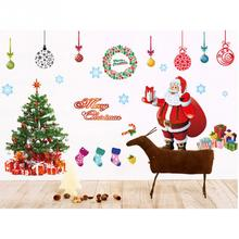 2pcs 60cm*90cm Large Merry Christmas Xmas Tree Santa Claus Gift Glass Wall Stickers Home Decor Shop Window Sticker Decoration