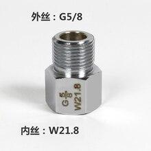 Адаптер преобразует СО2 бак G5/8 фитинг женский в W21.8 регулятор, соединитель для аквариума для СО2 Регулятор цилиндра