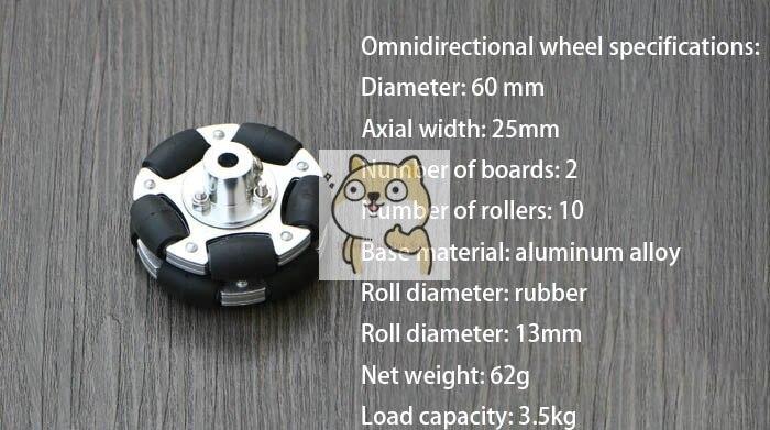 [60 мм] стандартная версия всенаправленного шасси колеса умный автомобиль шасси всенаправленный мобильный робот всенаправленное колесо