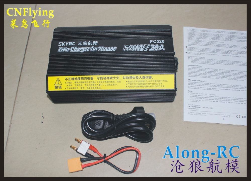 SKYRC pc520 LIPO CHARGER FOR DRONE charge 6s LiPo batteries 20A charger цена 2017
