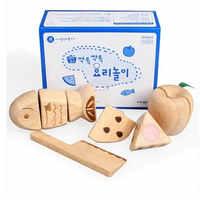 Spedizione gratuita Per Bambini casa di gioco di simulazione, legno Slice and see giocattoli, giocattoli educativi per bambini, pane di legno/frutta/pesce/regalo