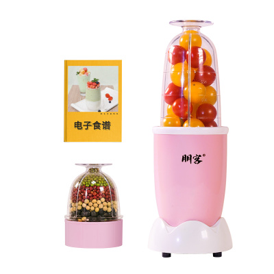 free shipping Mini portable electric juicer Blender fruit Juice Maker mixer extractor baby Solid food Smoothie Making machine