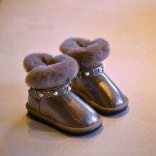 Жемчужный заклепки шпилька ботинки на меху для детей унисекс Водонепроницаемый Лакированная кожа детей Обувь зимние австралийские зимние ботинки коллекция
