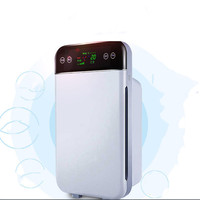 Xiaomi Technology Electric Air Purifier Hepa Formaldehyde Removal Air Purifying Machine Air Cleaner Home Negative Ion Generator