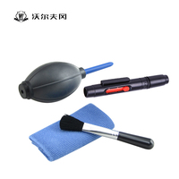 WOLFGANG 4 In 1 Professional Camera Cleaning Kit Pro Set Blower Brush Cleaning Cloth For Nikon