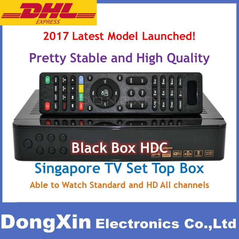 2017 Singapore starhub cable TV Receiver Black Box HDC Upgrade of Qbox 5000HDC Blackbox 4000 c808 c600 nagra 3 xdevice blackbox 48 в новосибирске