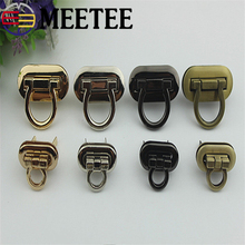 2pcs Meetee Metal Bag Buckle Snap Clasps Turn Lock Twist DIY Purse Handbag Closure Bags Button Part Hardware Accessories