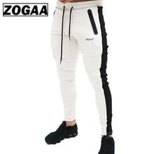 ZOGAA New Mens Fitness Pants Full Length Casual Slim Running Training Trousers Sport Sweatpants Men Joggers new jogger men s fitness pants men s trousers training running trousers fashion casual men s trousers