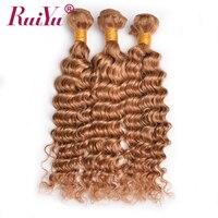 RUIYU Brazilian Hair Weave Bundles Deep Wave Human Hair 3 Bundles #27 Honey Blonde Hair Extensions Non Remy Hair Double Weft