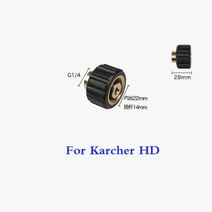 Image 2 - רטוב חול Blaster סט עם 3m צינור לאנס פרו מודלים, karcher HD דגם עם m22 נשי חוט מתאם