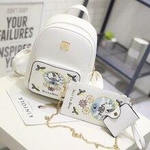 Вышивка Рюкзак wemen свежий Новинка 2017 года элегантный дизайн рюкзак Японии и корейский стиль рюкзак моды Джокер досуг рюкзак