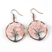 Trendy-beads Popular Copper Wisdom Tree of Life Natural Rose Pink Quartz Earrings For Women Christmas Jewelry