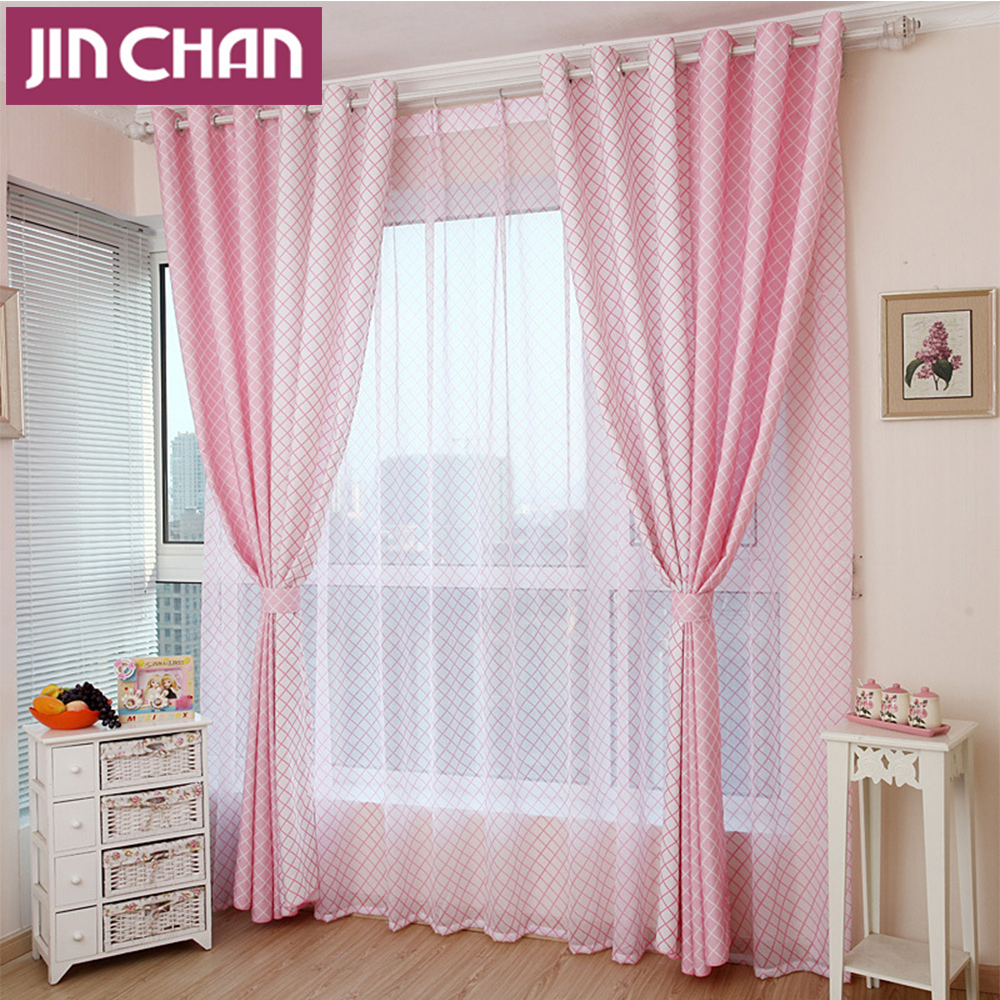 Aliexpress Buy Korean Pink Plaid Blackout Window Curtains