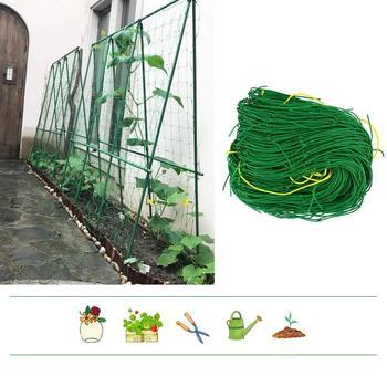 Trellis siatki roślin wsparcie dla rośliny pnące warzywa i owoce winorośli i Veggie Trellis netto roślin siatka wspinaczkowa tanie i dobre opinie Z tworzywa sztucznego