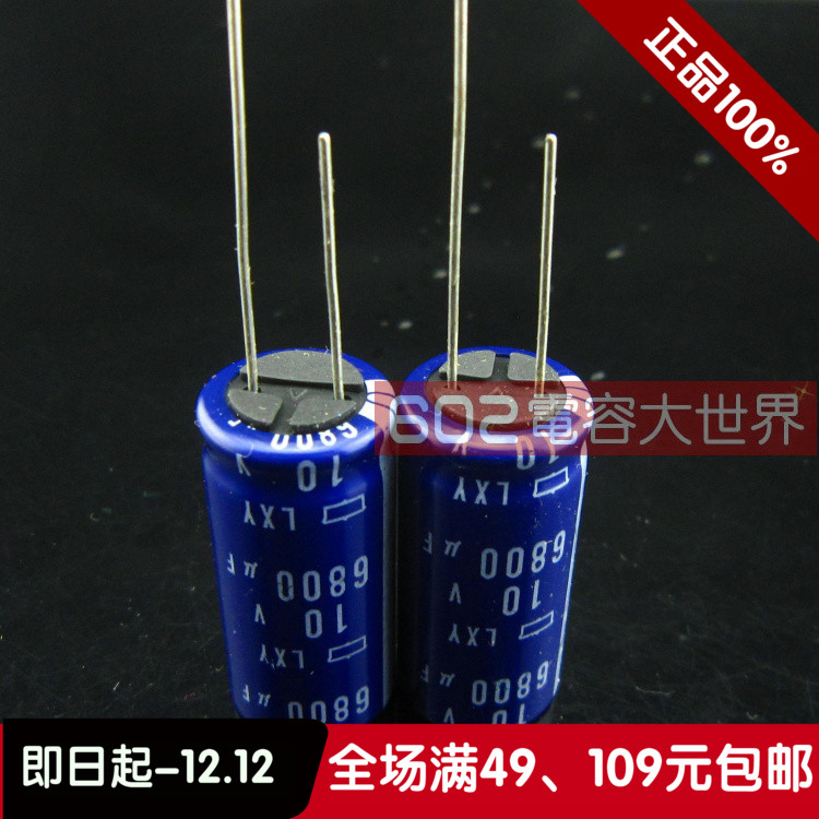 2019 hot sale 20PCS/50PCS Japan NIPPON electrolytic capacitor 10v6800uf 6800uf 10v LXY Series 16*35 Free shipping image