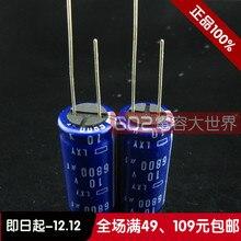 Condensateur électrolytique NIPPON japonais, 2020 pièces/50 pièces, 10v6800uf 6800uf 10v LXY série 16*35, livraison gratuite