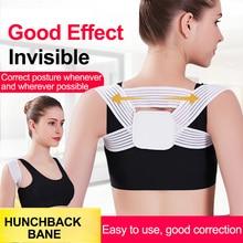 Корректор осанки Brace Поддержка Пояс Регулируемый назад ключицы позвоночника назад плечо поясничного выпрямитель спины предотвращает Humpback>
