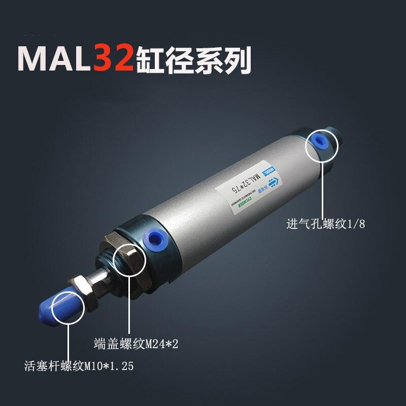 Free shipping barrel 32mm Bore 175mm Stroke MAL32*175 Aluminum alloy mini cylinder Pneumatic Air Cylinder MAL32-175 все цены