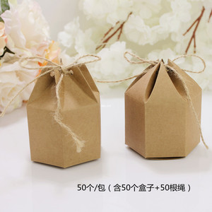 Image 1 - 50pcs New design small Kraft Paper package cardboard box Lantern hexagon craft gift candy box Christmas gift packaging paper box