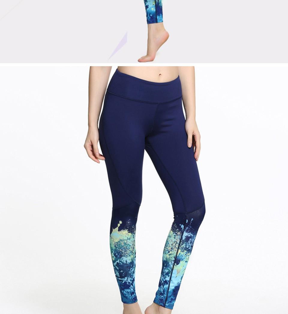 gym-leggings