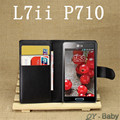 Mobile Phone Bag Cover Case with Card holder Leather Wallet Style Stand Case For LG L7 II P710 P713 Multicolor