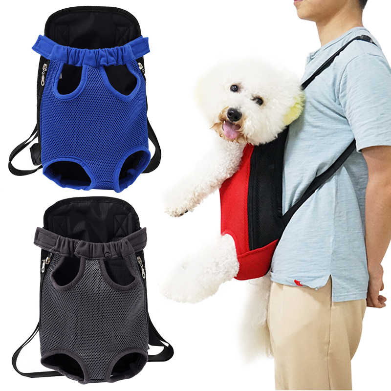Mesh Pet Backpack Dog Carrier Bags Outdoor Travel Cat Bag Puppy Shoulder Front For Small