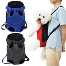 цена на Mesh Pet Backpack Dog Carrier Bags Outdoor Travel Cat Bag Carrier Puppy Shoulder Bag Dog Front Bag Pet Carrier For Small Dog Cat