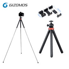 GIZOMOS GP 05ST Lightweight Mini Stainless Steel Tabletop Tripod For Travel Mountaineering Mirrorless Camera Smartphoto 1050mm