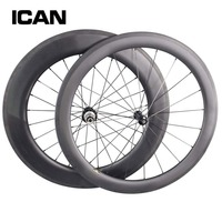 56mm Front 86mm Rear Clincher Carbon Wheels 27mm Width UD Mat Bicycle Carbon Clincher Wheelset With