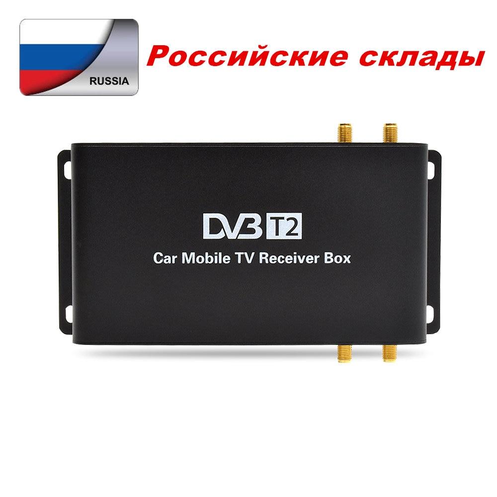 Car DVB T2 DVB T MPEG4 Digital TV Box 4 Seg Support 180 200KM/H Speed Driving Digital Car TV Tuner HD 1080P TV Receiver